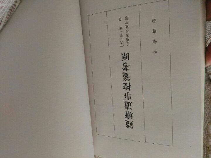 唐宋史料笔记丛刊:钱塘遗事校笺考原 晒单图