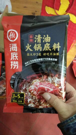 东来顺(donglaishun)传统调料(麻辣) 火锅蘸料 125g × 3袋 晒单图