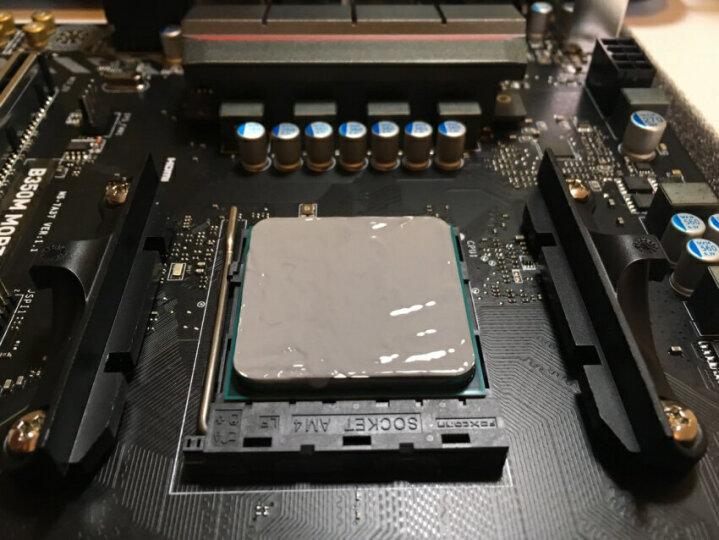 微星(MSI)B350M MORTAR迫击炮主板+AMD 锐龙 3(R3) 2200G CPU 板U套装/主板CPU套装 晒单图
