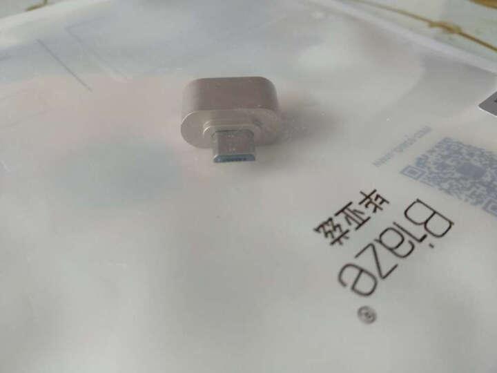 毕亚兹(BIAZE) USB2.0 A母对Micro USB公转接头 OTG转接器 ZT1土豪金 适用U盘/游戏手柄/键盘/游戏手柄 晒单图