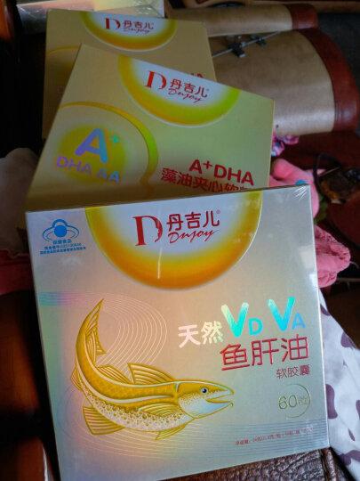 丹吉儿 儿童营养品系列 膳维通益生固体饮料新装30袋装 晒单图