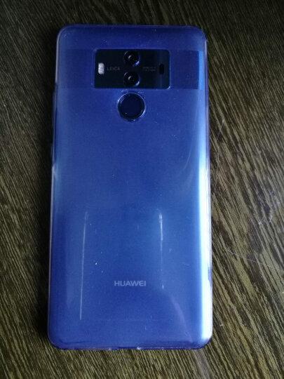 【分期用】华为 HUAWEI Mate 10 Pro 全网通 6GB+64GB 宝石蓝 移动联通电信4G手机 双卡双待 晒单图