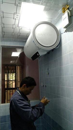 海尔(Haier)50升电热水器 4.5倍增容速热遥控预约 一级能效节能抑菌专利2.0安全防电墙EC5003-G6 晒单图