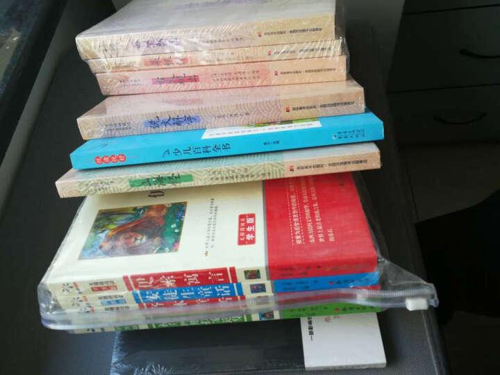 教育部推荐 语文新课标必读丛书 中华传统美德故事 晒单图