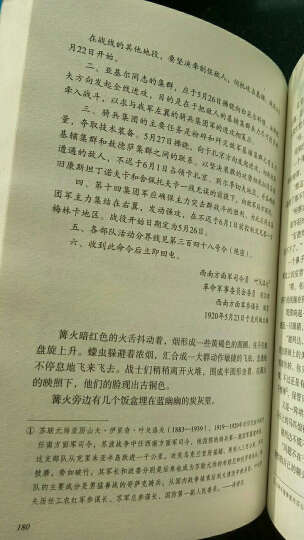 朱自清散文选 语文新课标必读丛书 教育部推荐中小学生必读名著 晒单图