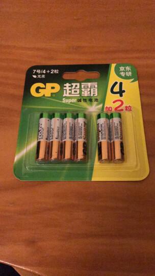超霸(GP) 15A-L2碱性电池5号2节装照相机鼠标玩具剃须刀门铃医疗仪器电动工具AALR6 晒单图