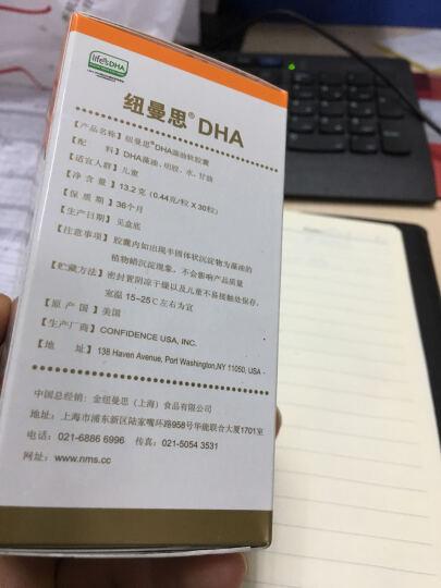 纽曼思(原名:纽曼斯)美国原装进口DHA藻油软胶囊儿童型 30粒装 晒单图