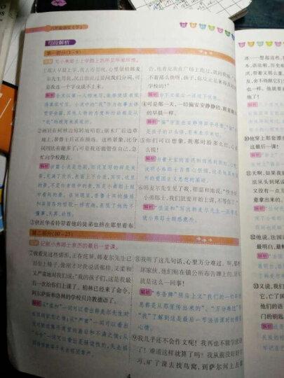 新教材完全解读 语文 8/八年级下 新课标上海版 晒单图