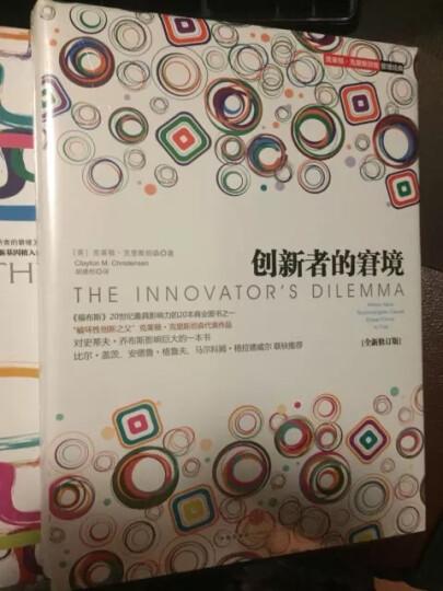 创新者的课堂:颠覆式创新如何教育(精装) 晒单图