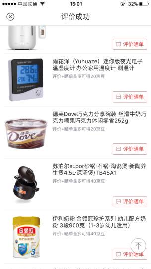 韩国进口烤海苔 进口零食 紫菜 ZEK迷你海苔10连包 2g*10 晒单图