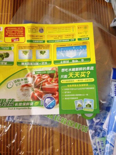 家来纳一次性制冰袋自封口设计冰块模具 10片装 240粒 SI02 晒单图