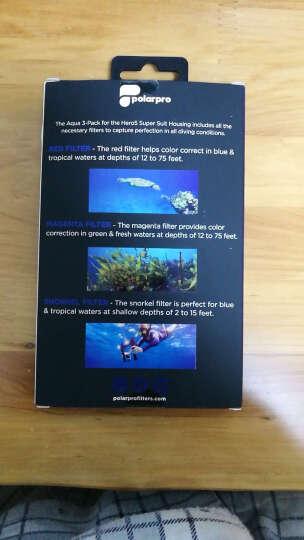 美国PolarPro GoPro滤镜潜水户外无人机航拍滤镜GoPro hero5/6配件 偏振镜三件套 晒单图