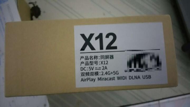 创米客(chuangmilk) WiFi无线同屏器 手机平板电脑镜像传输到大屏投影仪 (X12)高端商务旗舰版+一键投屏加密+航空铝材 晒单图