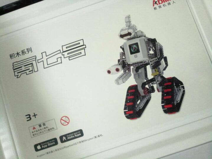 氪7号 能力风暴 教育机器人 积木系列 (AI 智能 编程) 晒单图