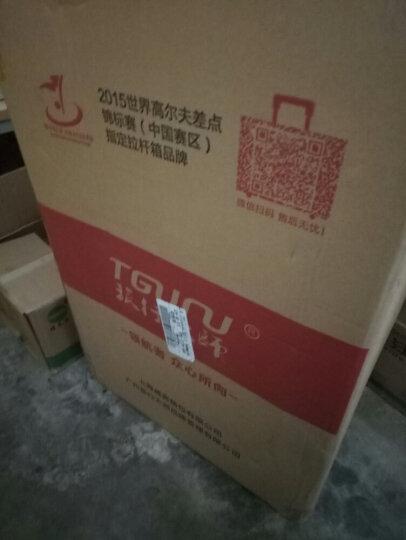 旅行大师 铝框拉杆箱万向轮旅行箱28英寸学生密码箱20英寸行李箱24寸男女皮箱 钛金紫 24英寸 晒单图