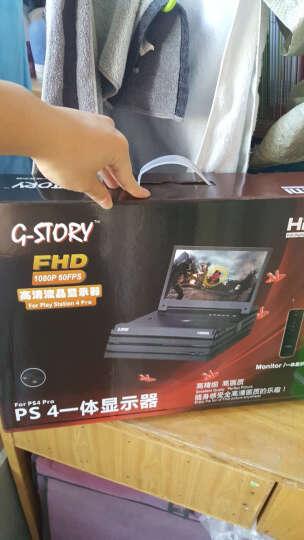 G-STORY GS116M 专业高清电子竞技游戏显示器PS4专用 白色  HORI品质 Pro黑色版 晒单图