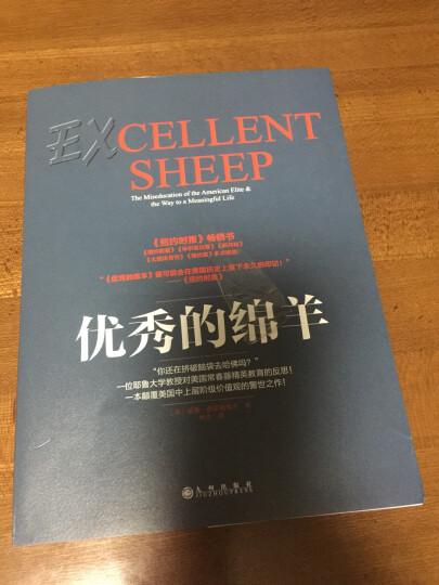 """优秀的绵羊 被《纽约时报》认为""""很可能会在美国历史上留下深深的印记!"""" 晒单图"""