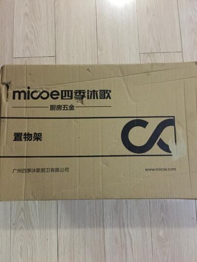 四季沐歌(MICOE) 微波炉架子不锈钢厨房置物架收纳架厨房用品烤箱架 五层60cm长带轮 晒单图