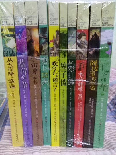 图说天下学生版:地球奇幻之旅(中国卷 套装共3册) 晒单图