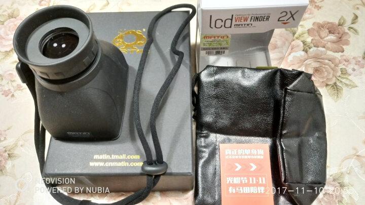 马田(MATIN) 韩国进口单反相机取景器放大器佳能尼康索尼微单微距视频LCD显示屏遮光罩接目镜眼罩 黑色 晒单图