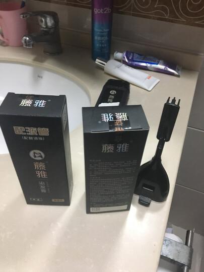 藤雅 五代5魔法染发梳植物萃取一梳黑染发剂一洗黑泡泡染发膏黑发梳子黑色栗色可选 第五代礼盒装 梳+3组配液罐 晒单图