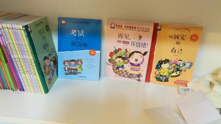 一年级课外书必读套装30册 小学生二年级课外书 注音版 儿童书籍7-10岁图书励志文学读物 晒单图