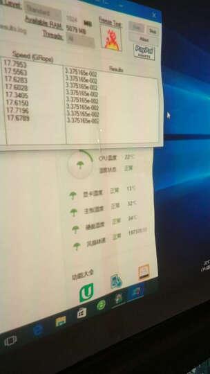 超频三(PCCOOLER)黄海豪华+ CPU散热器(10CM智能风扇/多平台/4热管/LED炫光/附带硅脂) 晒单图