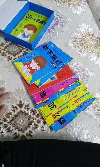 全12册小风车幼儿教育学前天天练笔画汉字描红1   童书  幼儿启蒙3-6岁学前字帖 晒单图
