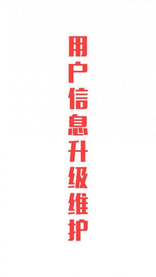 京极夏彦:巷说百物语(2014版) [巷説百物語] 晒单图