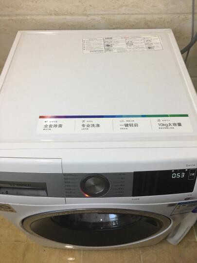 博世(BOSCH) 10公斤智能变频 滚筒洗衣机 静音 除菌 特渍洗 家居互联(白色)XQG100-WAU28560HW 晒单图
