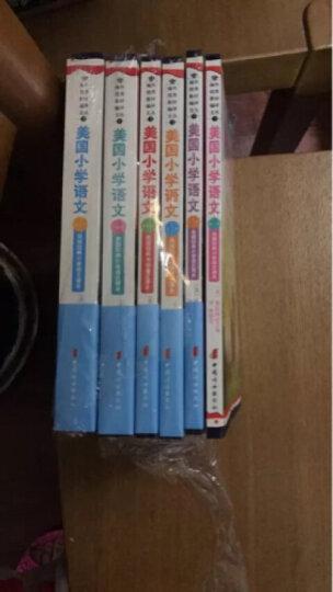 美国小学语文:美国经典小学语文课本(套装1-6册 附赠美音原音领读MP3光盘6张) 晒单图