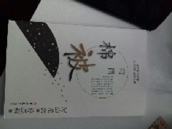 日本文学名著日汉对照系列丛书:棉被 晒单图