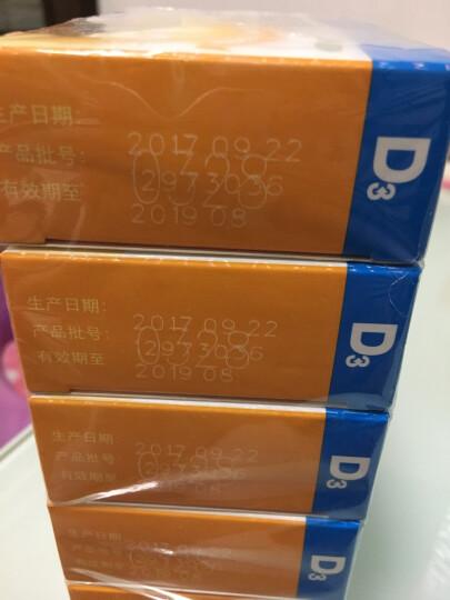 星鲨日日高 维生素D滴剂软胶囊 400单位30粒 佝偻病, 维生素缺乏症 3盒装 晒单图