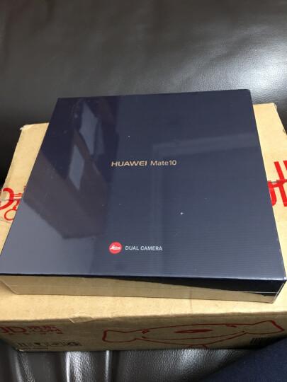 华为 HUAWEI Mate 10 6GB+128GB 摩卡金 移动联通电信4G手机 双卡双待 晒单图