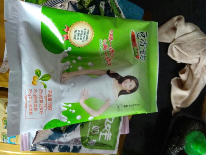 豆香韵 创意版 非转基因植物蛋白豆浆 豆浆粉 正品保证 女士袋装400g  袋 内含16小条 晒单图