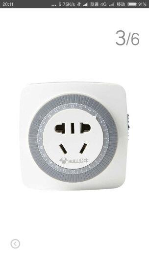 公牛(BULL)GND-2 机械定时通断电 定时器插座 24小时循环 电热水器适用/手机伴侣 晒单图