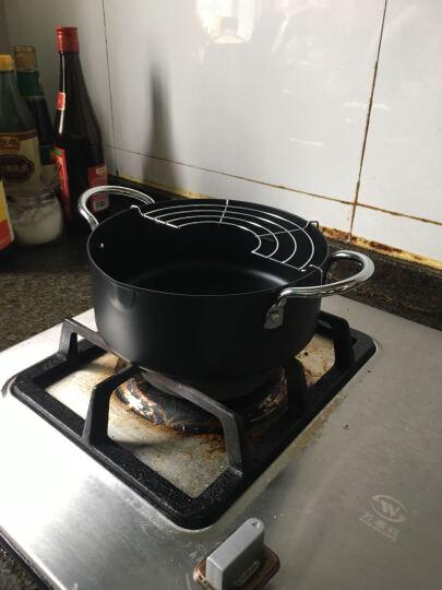 摩登主妇 日式厨房烹饪系列油炸锅 天妇罗油炸专用锅 家用小炸锅 20cm带滤网油炸锅 晒单图