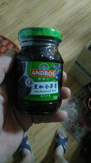 Andros安德鲁爱果士 黑加仑酱150g/瓶 晒单图