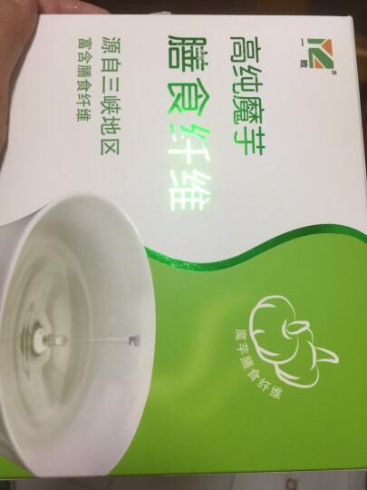 一致 买2送1 魔芋代餐粉 膳食纤维粉 无蔗糖低卡饱腹代餐2g*30袋 晒单图