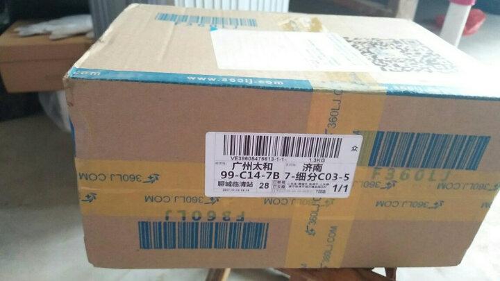 修正五子衍宗丸6g*10袋/盒 1盒装 晒单图