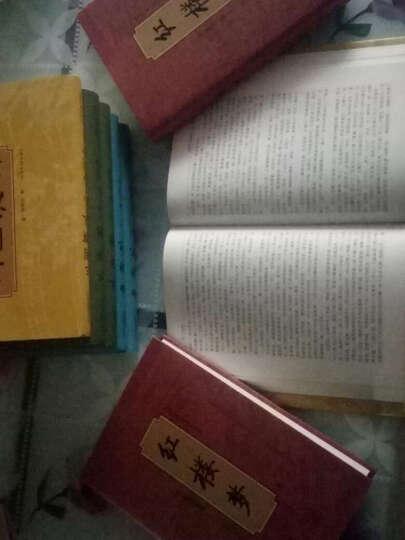 【精装全8本】四大名著全套原著正版8册套装原版注释无障碍阅读中国古典文学历史小说畅销书籍 晒单图