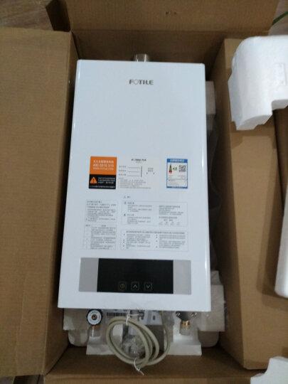方太(FOTILE)11升平衡式 高层电子恒温 燃气热水器 JSG21-11BES 液化气 天然气 晒单图