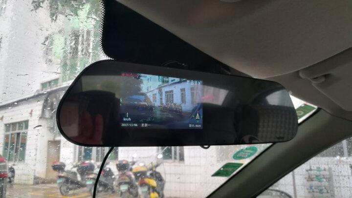 途美(Tourmate) 途美V50双镜头行车记录仪电子狗倒车影像停车监控高清1夜视车载 双镜头高清夜视+16G 晒单图