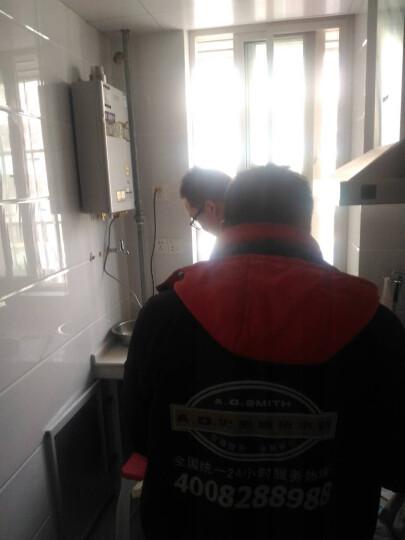 A.O.史密斯(A.O.Smith) 12升燃气热水器 家用恒温天然气热水器 TA 晒单图