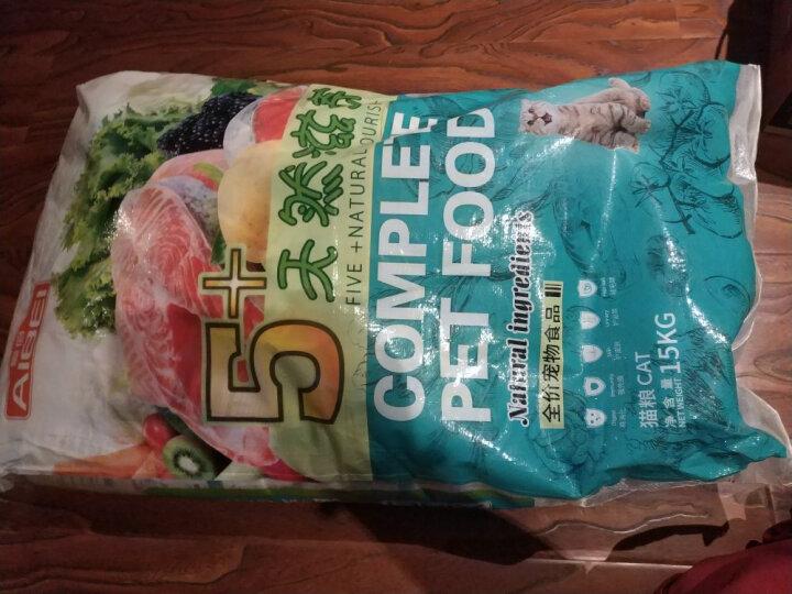 麦豆(Madden) 爱倍猫粮 天然滋养成猫幼猫粮 猫咪主食 天然滋养猫粮15KG 晒单图