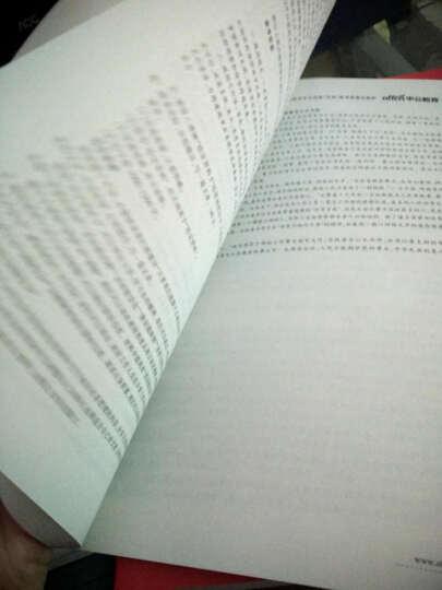 中公教育国家公务员考试真题系列:历年真题精解行政职业能力测验+申论 晒单图