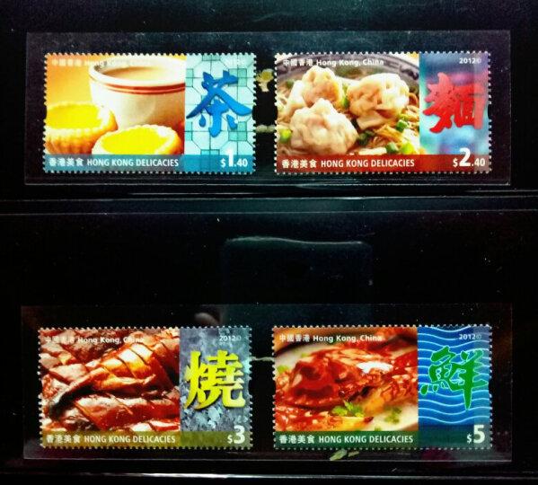 四创十八连  2012年香港邮票  香港美食 小全张 晒单图