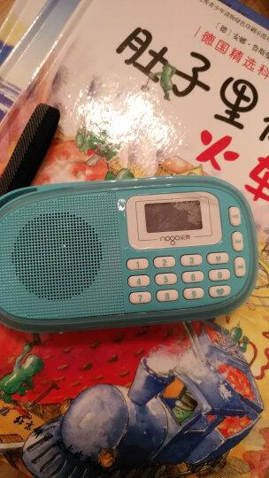 乐果(nogo)Q15 小脚丫 学习机 收音机 插卡音箱 唱戏机 点歌机 晨练散步 MP3 迷你音响 清新蓝 晒单图