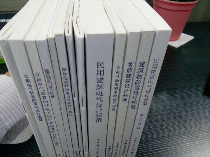 中华人民共和国行业标准:住宅建筑电气设计规范(JGJ 242-2011) 晒单图