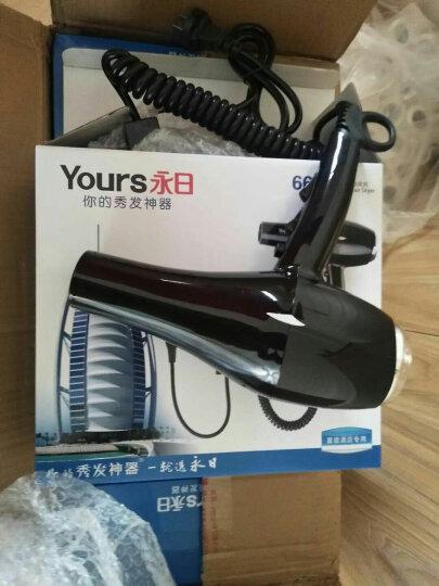 永日(yongri)永日酒店宾馆大功率挂壁式共享电吹风机家用浴室壁挂式吹风筒 黑色 晒单图